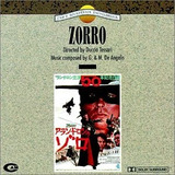 Cd Zorro  1974 Film  [import  Soundtrack]